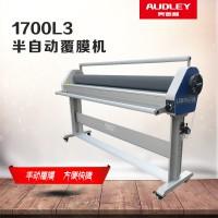 奥德利1700L3板材覆膜机半自动手摇操作