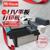 奥德利uv6090平板打印机个性化定制