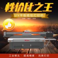 奥德利uv2513平板打印机大批量生产个性化定制