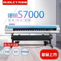奥德利S7000-D5微压电写真机单头稳定高效