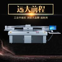 润彩玻璃uv打印机装饰画渐变色定制数码印刷打印机3D彩印机