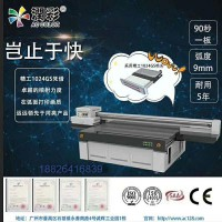 金属标牌打印机金属标牌彩印机uv金属打印机厂家