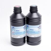 宜田UV光固化墨水