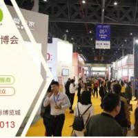 2020成都定制家居展,4月中国成都西博城