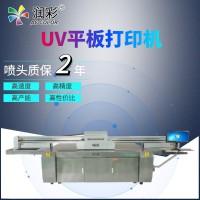 润彩光油uv打印机3D彩雕瓷砖背景墙大理石定制建材UV打印机