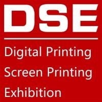 2020上海国际数码印花及丝网印刷展览会