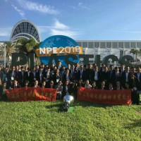 2021美国NPE展  官方代理达沃德I88I796I357