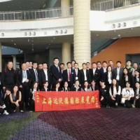2021越南河内国际塑胶展 上海达沃德I88I796I357