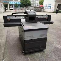 浙广方形口红管3d浮雕打印彩妆包材uv打印机厂家