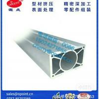 定制自动化设备铝型材广告写真机铝型材CNC加工铝梁