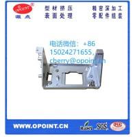 喷墨打印机小车左右侧板打印机铝制零配件
