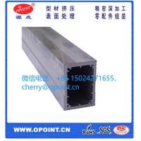 定制自动化设备铝型材广告写真机铝型材打印机铝制底梁