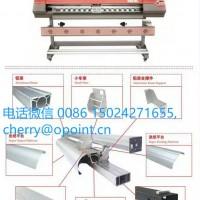 定制UV卷材机各种铝型材铝配件