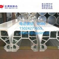 加工定制自动化设备工业装饰铝型材