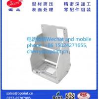 定制加工打印机铝制零配件小车电机盒